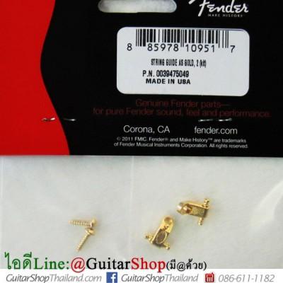สตริงทรี Fender® American Series Gold