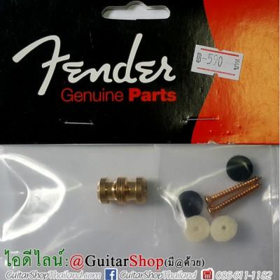 ปุ่มล็อคสายสะพาย Fender®American Series Gold