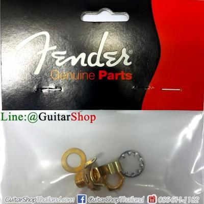 แจ็คกีตาร์ Fender®Gold