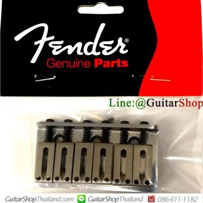 ชุดหย่อง Fender® Deluxe Mexico