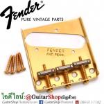 หย่องวินเทจ Fender Vintage Gold