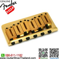 หย่อง Fender®American Series Hardtail Bridge Gold