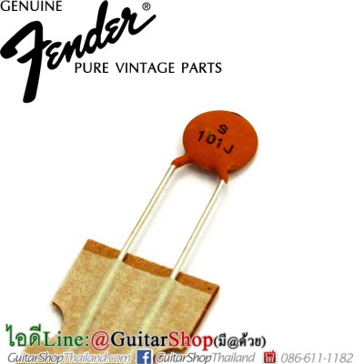 คาปา Fender® CD100pF@500V