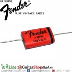 คาปา Fender®Pure Vintage Hot Rod Capacitor.1uf@150V