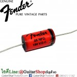 คาปา Fender®Pure Vintage Hot Rod Tone .05uF@150V