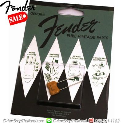 คาปาซิเตอร์ Fender®Silver Mica 500pF@500V