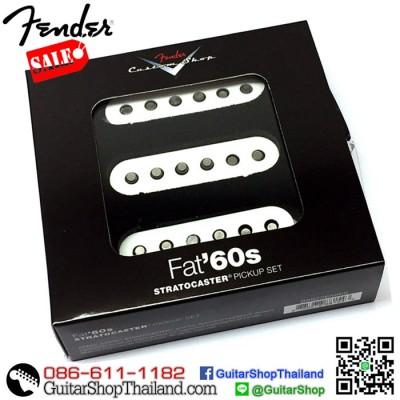 ปิคอัพ Fender® Custom Shop Fat '60s Strat