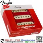 ปิ๊กอัพ Fender® Gen 4 Noiseless™ Strat Set