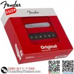 ปิ๊กอัพ Fender Original Vintage Tele® Pickups