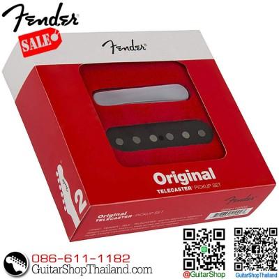 ปิ๊กอัพ Fender® Original Vintage Tele