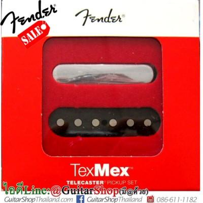 ปิ๊กอัพกีต้าร์ Fender®Tex-Mex Telecaster Pickups