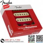 ปิ๊กอัพ Fender Vintage Noiseless™ Strat® Pickups