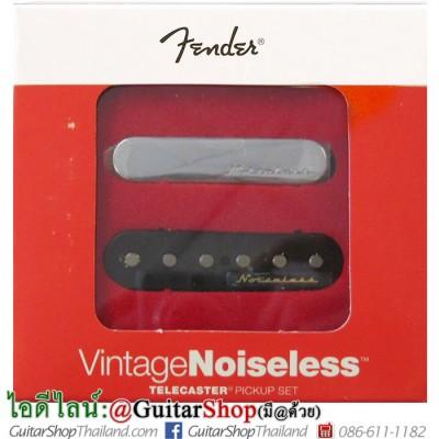 ปิ๊กอัพกีต้าร์ Fender®Vintage Noiseless Telecaster
