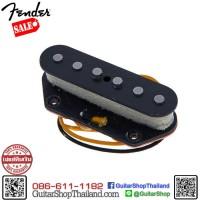 ปิคอัพ Fender® Texas Special Tele Bridge