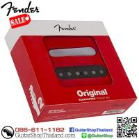 ปิคอัพ Fender® Original Vintage Tele®