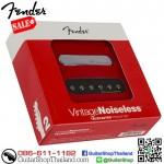 ปิคอัพ Fender® Vintage Noiseless Telecaster