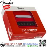 ปิคอัพ Fender® Deluxe Drive Telecaster