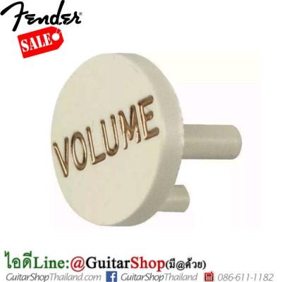 จุกโวลุ่ม Fender S-1 Switch Parchment