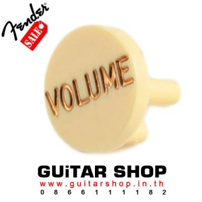 จุกโวลุ่ม Fender S-1 Switch Cream