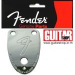 เพลทยึดคอกีตาร์ Fender® 70's style