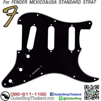 ปิ๊กการ์ดสำหรับกีตาร์เฟนเดอร์ Strat '57 3Ply Black