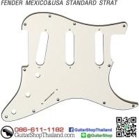 ปิคการ์ด Fender SSS Parchment