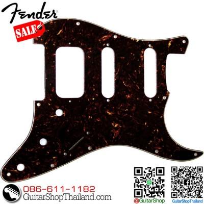ปิคการ์ด Fender Strat® HSS 11Hole 4Ply Tortoise Shell