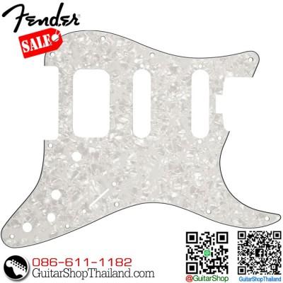 ปิคการ์ด Fender Strat® HSS 11Hole 3Ply White Pearl