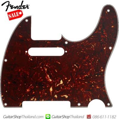 ปิคการ์ด Fender Tele®4Ply Tortoise