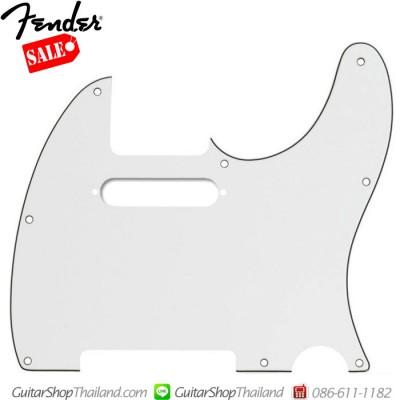 ปิคการ์ด Fender Tele®3Ply White
