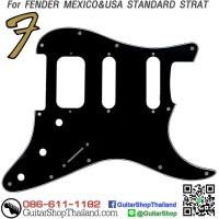 ปิคการ์ดสำหรับ Fender HSS Black