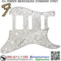 ปิคการ์ดสำหรับ Fender HSS White Moto