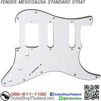 ปิคการ์ด Fender HSS White
