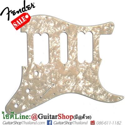 ปิ๊กการ์ด Fender Strat®HSH White Moto Pearl