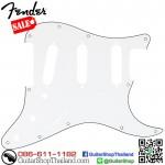 ปิ๊กการ์ด Fender Strat® SSS 11hole 3Ply White