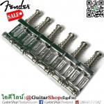 หย่อง Fender® Vintage Saddle Korea/Japan 10.5mm