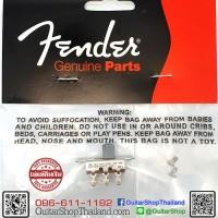 สวิตซ์กีตาร์ Fender® Jaguar/Jazzmaster