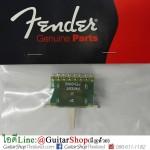สวิทช์กีต้าร์ Fender®Blacktop Telecaster