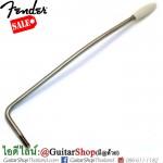 ก้านคันโยกกีตาร์ Fender® Jaguar/Jazzmaster Classic Player