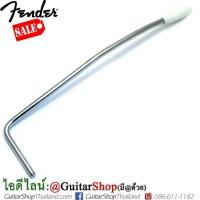 ก้านคันโยกกีตาร์ Fender® Jaguar/Jazzmaster MIJ Re 62
