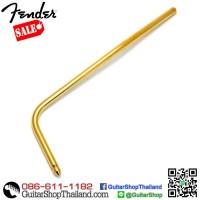 ก้านคันโยกกีตาร์ Fender® American Deluxe/Ultra Strat Gold