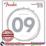 สายกีตาร์ไฟฟ้า Fender Super 250L Nickel Plated Steel 09-42