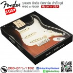 ปิคอัพ Fender® Prewired Custom Shop Texas Special™ Loaded Pickguard