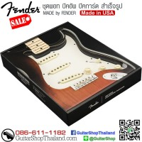 ปิคอัพ Fender® Prewired Custom Shop Fat 50s Loaded Pickguard