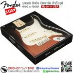 ปิคอัพ Fender® Prewired Hot Noiseless Loaded Pickguard
