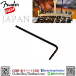 ประแจหกเหลี่ยมปรับหย่อง Fender JIM/Squier