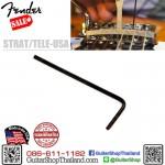 ประแจหกเหลี่ยมปรับหย่อง Fender USA