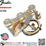 ชุดวงจรกีตาร์ Fender SSS STANDARD STRAT-US