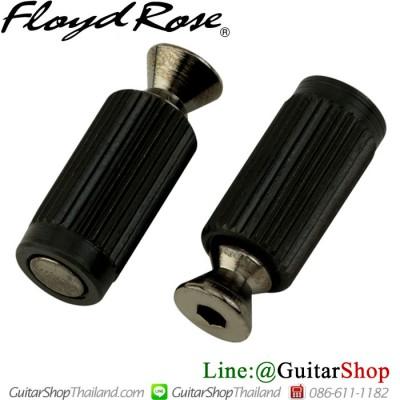 หลักหย่อง Floyd Rose Special&1000Series BN
