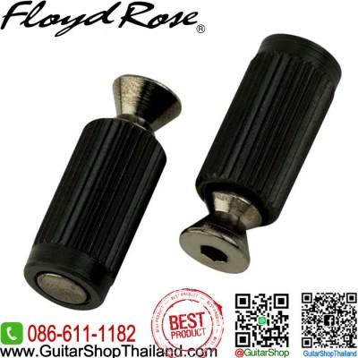หลักหย่อง Floyd Rose® Special&1000Series BN